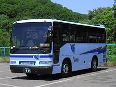 Wynajem busów turystycznie